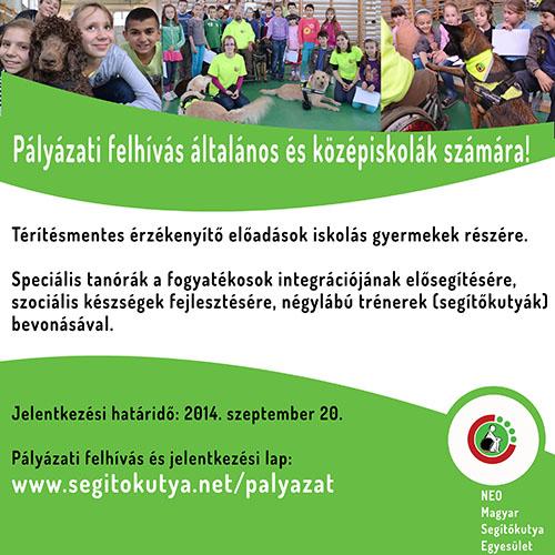 NEA_palyazat_plakat_W500